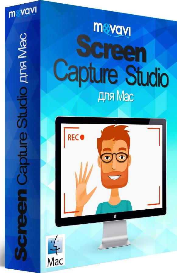 Movavi Screen Capture Studio для Mac 4 Персональная лицензия (Цифровая версия)