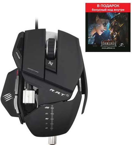 Проводная мышь Mad Catz R.A.T.5 Gaming Mouse Matt Black + игровой бонусный код для PCС игровой мышью Mad Catz R.A.T.5 вы значительно повысите свой уровень игры и будете готовы к схватке с настоящими профессионалами. Широкие возможности настройки R.A.T.5 позволят получить уникальный опыт и неоспоримые преимущества в игре, ведь мышь полностью трансформируется и адаптируется под ваши нужды.<br>
