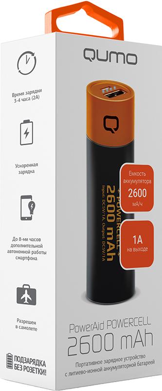 Портативное зарядное устройство Qumo PowerAid PowerCell  2.6Внешний аккумулятор Qumo PowerAid PowerCell 2.6 &amp;ndash; стильный и полезный аксессуар, позволяет подзарядить большинство современных смартфонов и телефонов и выполнен в оригинальном и узнаваемом дизайне, похожем, на дизайн аккумуляторов и батареек Duracell.<br>