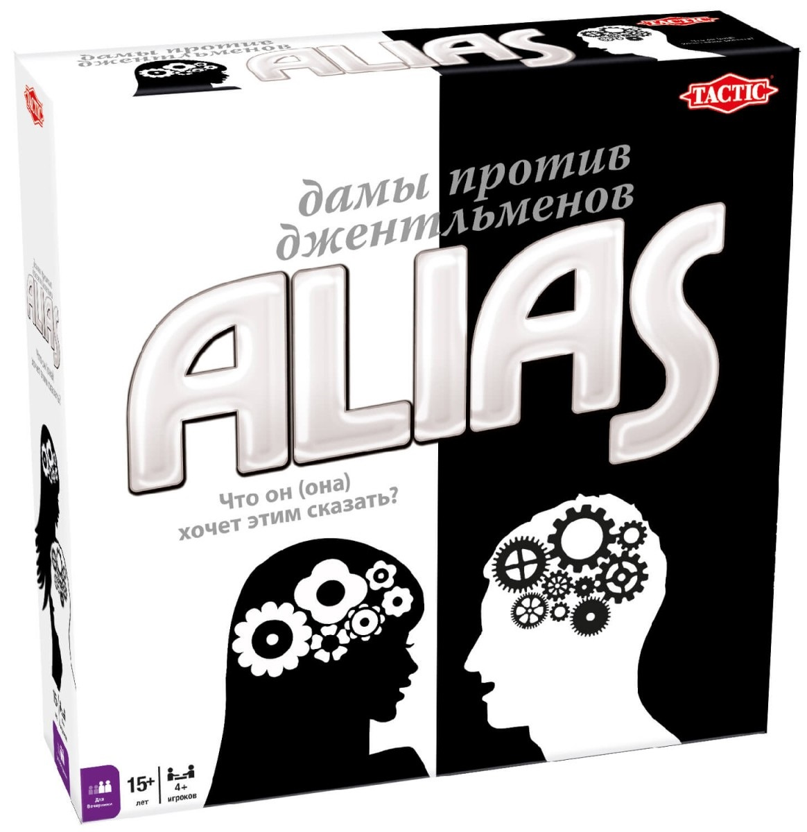 Настольная игра ALIAS: Дамы против джентльменовНастольная игра Дамы против Джентльменов – это увлекательная версия классической игры с объединением слов, где мужчины соревнуются с женщинами.<br>