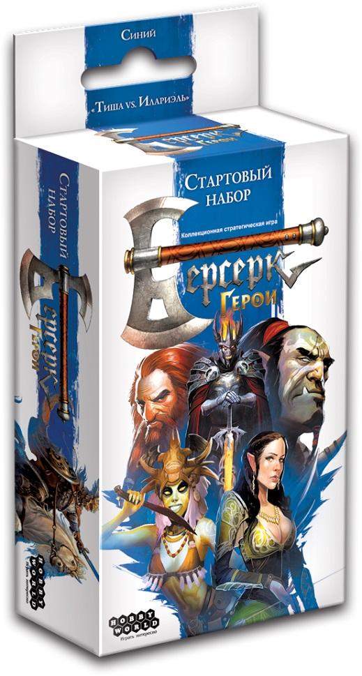 Настольная игра Берсерк: Герои – Стартовый набор (синий: Тиша vs. Илариэль)