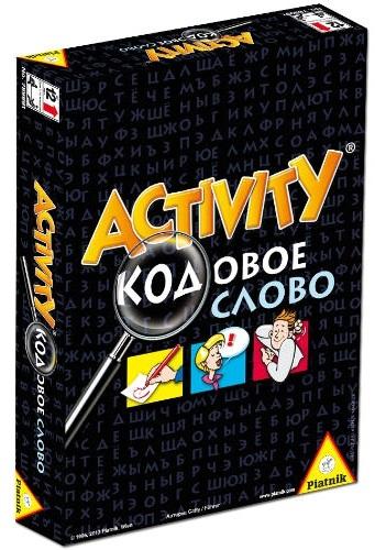 Настольная игра Activity: Кодовое словоРазгадайте кодовое слово и победите! Новая Activity: Кодовое слово подарит вам массу незабываемых впечатлений, ведь вам предстоит не только объяснять, рисовать и показывать, но и угадывать никому не известное кодовое слово!<br>