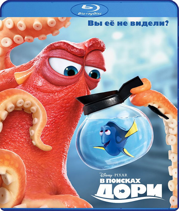 В поисках Дори (Blu-ray) Finding Dory
