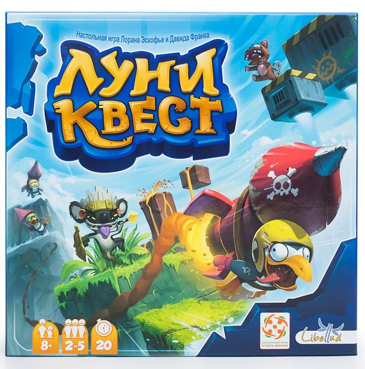 Настольная игра Луни КвестЛунни Квест – красивая сказочно-рисовальная игра со множеством разнообразных миров: мир льда, магмы, механизмов...<br>