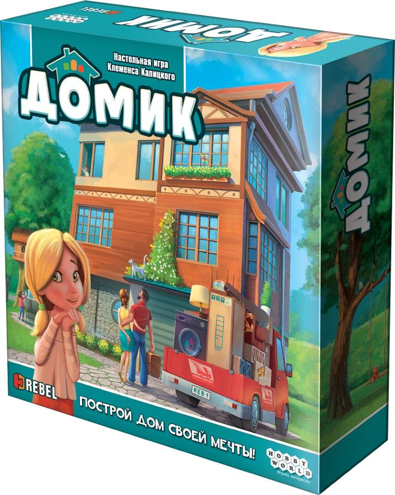 Настольная игра ДомикНастольная игра Домик – это весёлое состязание соседей за самый красивый и уютный дом. Выбирайте карты комнат, инструментов, мебели и следите, чтобы самое лучшее не забрали соперники.<br>