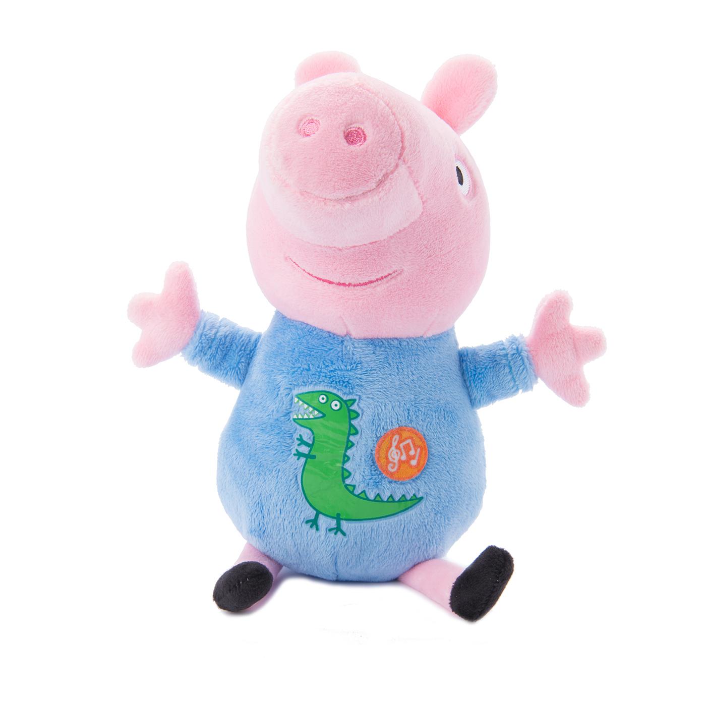 Мягкая игрушка Peppa Pig: Джордж со звуком (25 см) peppa pig мягкая игрушка джордж с динозавром 40см