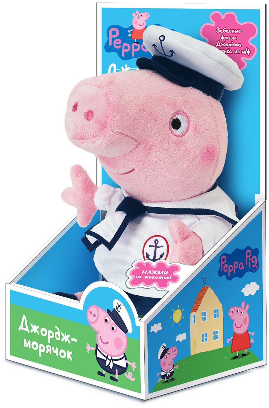 Мягкая игрушка Peppa Pig: Джордж-моряк со звуком (25 см)Невероятно обаятельный Джордж-моряк приведет в восторг любого малыша и сможет стать его лучшим другом. Джордж забавно хрюкает, говорит 2 фразы и поет песенку из мультфильма.<br>