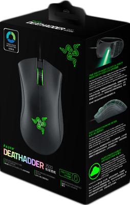 Мышь Razer Deathadder 3500 проводная оптическая игровая для PC