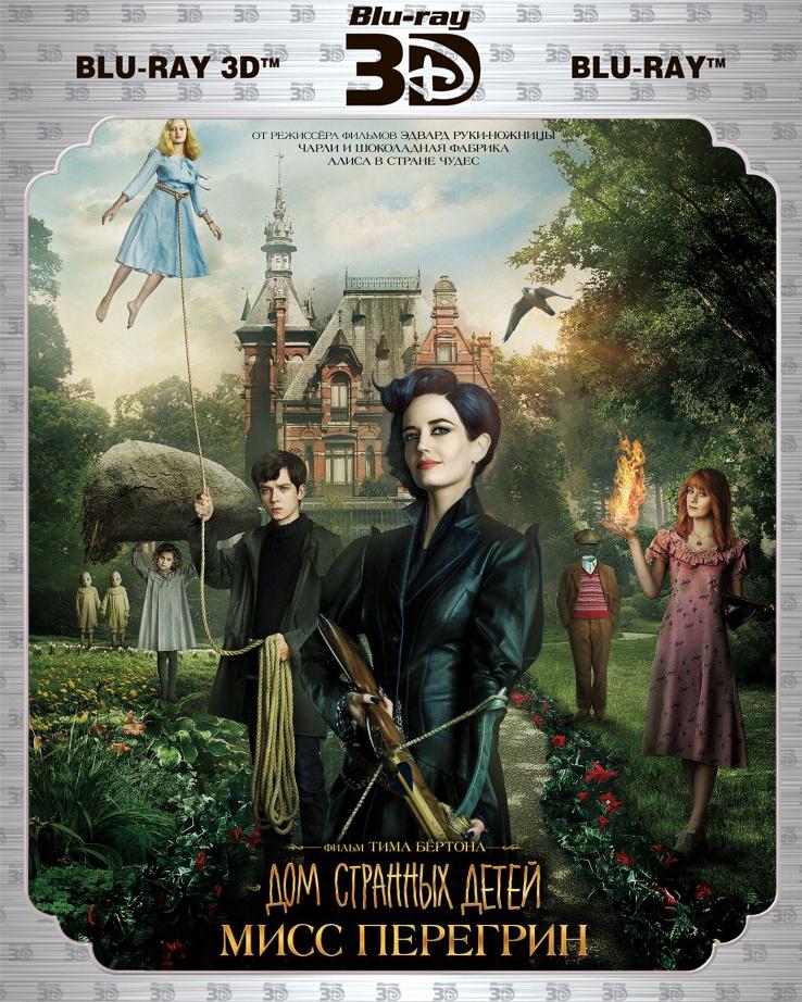 Дом странных детей Мисс Перегрин (Blu-ray 3D + 2D) new in stock ve j61 cw