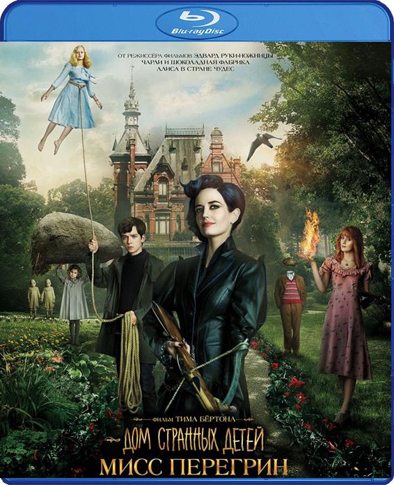 Дом странных детей Мисс Перегрин (Blu-ray) дом blu ray