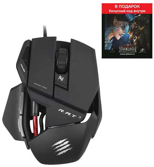Мышь Mad Catz R.A.T. 3 проводная лазерная игровая + код игры Panzar для PC