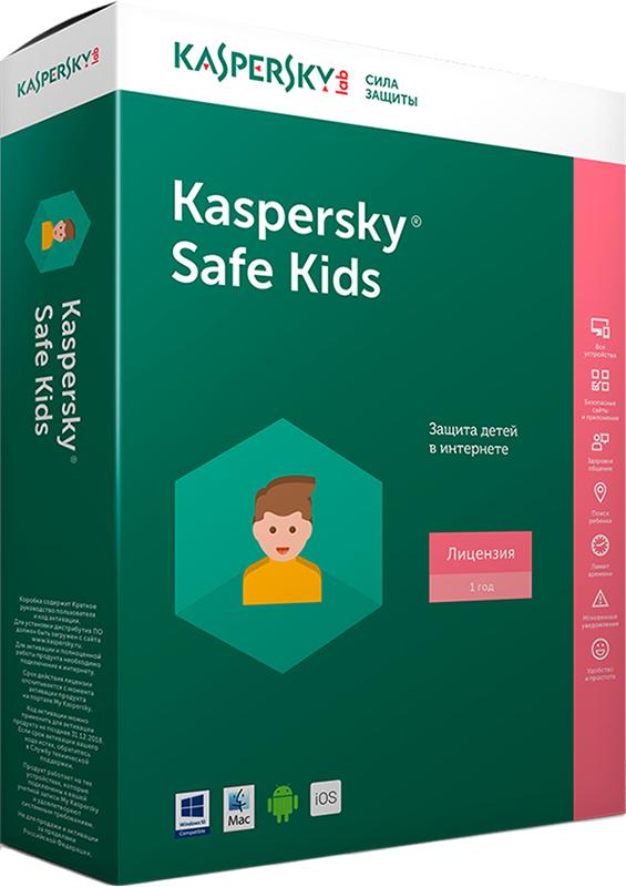 Kaspersky Safe Kids Russian Edition (1 устройство, 1 год) (Цифровая версия)