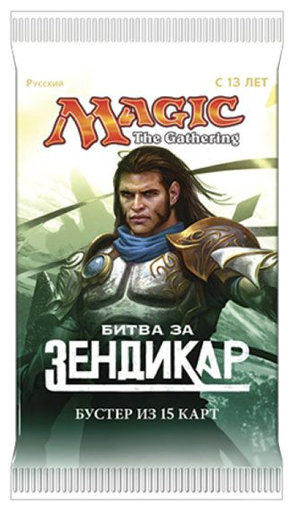 Magic The Gathering: Битва за Зендикар. Бустер из 16 карт (русский) magic the gathering настольная игра shadows over innistrad