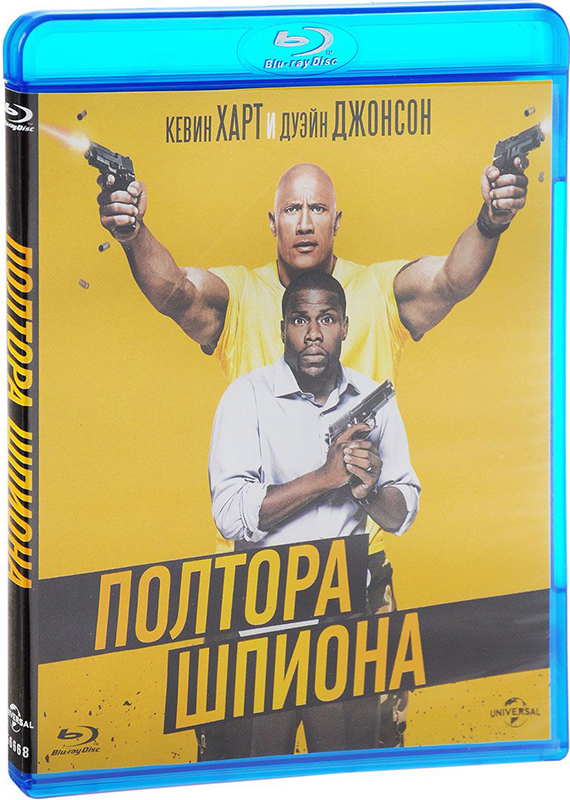 Полтора шпиона (Blu-ray) Central Intelligence