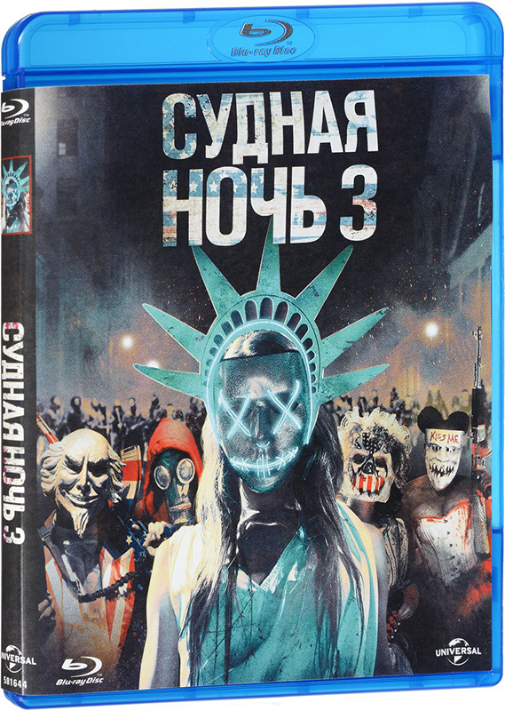 Судная ночь 3 (Blu-ray) The Purge: Election Year