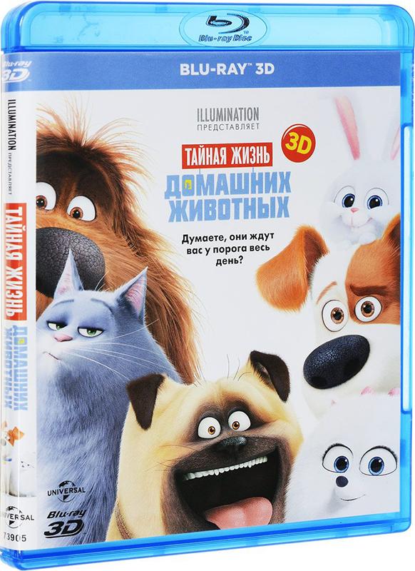 Тайная жизнь домашних животных (Blu-ray 3D) The Secret Life of Pets
