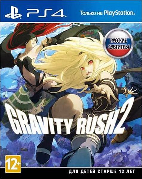 Gravity Rush 2 [PS4]В Gravity Rush 2 невероятные способности Кэт вновь усиливаются. Теперь помимо уже привычного ей способа управления гравитацией Кэт может использовать стили Луны и Юпитера.<br>