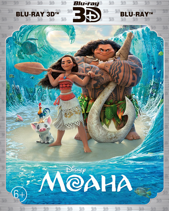 Моана (Blu-ray 3D + 2D) Moana