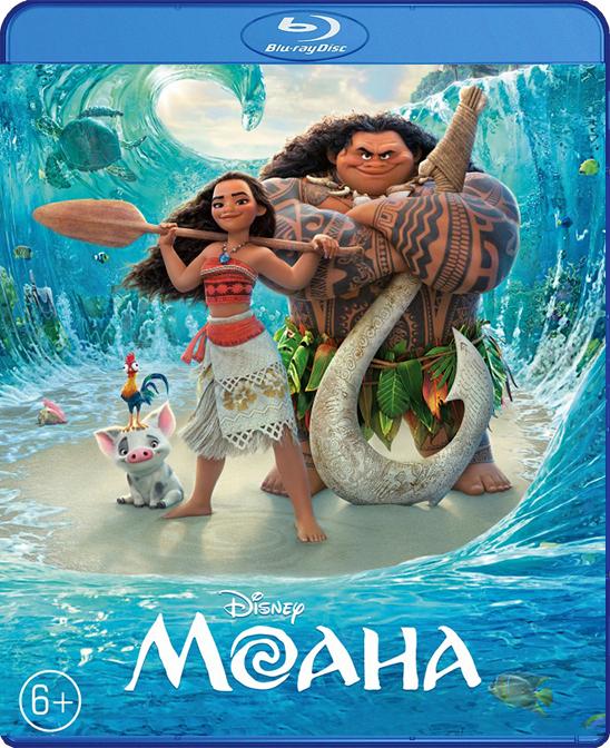 Моана (Blu-ray) Moana
