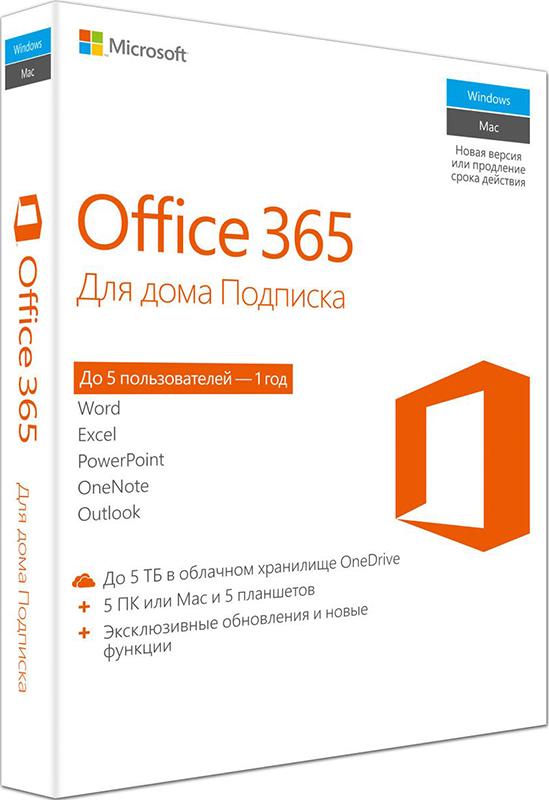 Office 365 для дома (5 ПК или МАС, подписка на 1 год)Программное обеспечение Microsoft Office 365  Home, предназначенное только для некоммерческого использования, предлагает годовую подписку на наиболее эффективные и актуальные приложения Office и облачные службы для ПК или компьютеров Mac в количестве до 5 штук и для определенных мобильных устройств<br>