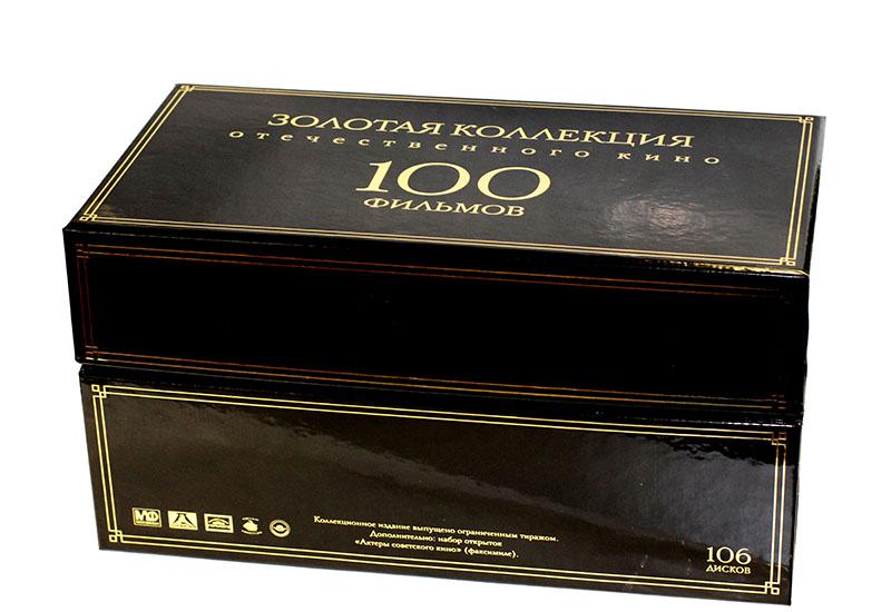 Золотая коллекция отечественного кино: 100 фильмов (106 DVD)Компания «Синеполис» совместно с Киновидеообъединением «Крупный План» представляет самое масштабное коллекционное видеоиздание, представляющее российское кино ХХ века.<br>