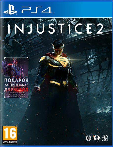 Injustice 2 [PS4]Закажите игру Injustice 2 до 17:00 часов 17 мая 2017 года и получите доступ к персонажу Дарксайду.<br>