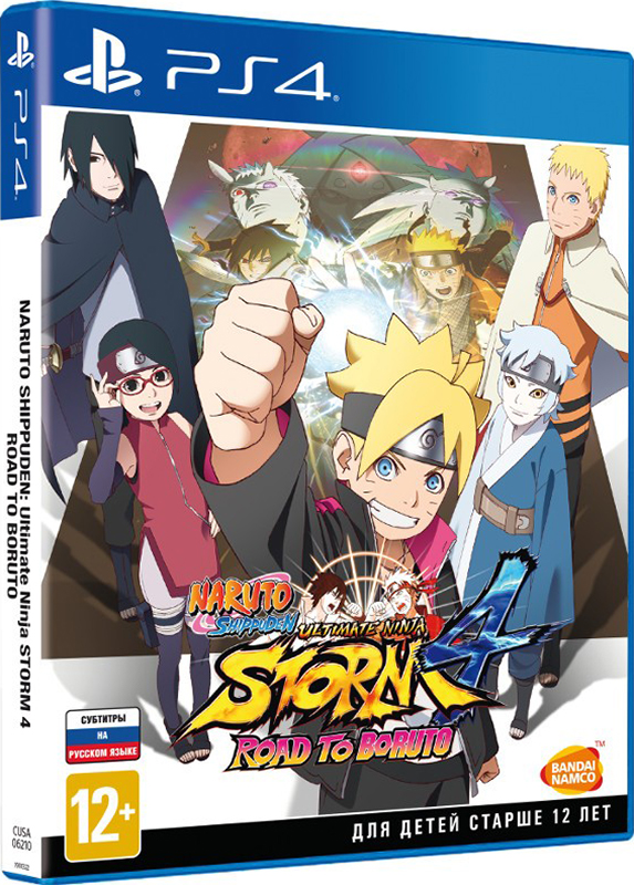 Naruto Shippuden: Ultimate Ninja Storm 4: Road to Boruto [PS4] ultimate ps 1244n silver alu