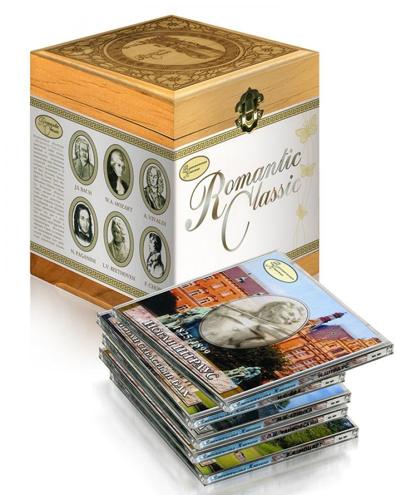 Сборник: Romantic Classics (12 CD)Эксклюзивная подарочная коллекция Romantic Classic, выпущенная ограниченным тиражом, содержит все самые лучшие, красивые и романтические произведения выдающихся композиторов мира.<br>