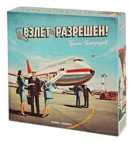 Настольная игра Взлет разрешенНастольная игра Взлет разрешен погружает вас в жизнь аэропорта Джона Кеннеди 1960х годов.<br>