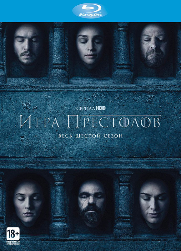 Игра престолов. Сезон 6 (4 Blu-ray) Game of Thrones