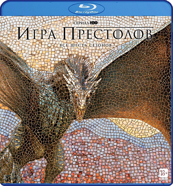 Игра престолов. Сезоны 1-6 (27 Blu-ray) Game of Thrones