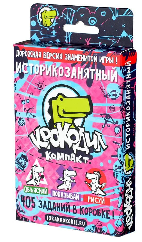Настольная игра Крокодил ИсторикоЗанятныйИсторикозанятный Крокодил особенно угарный, потому что объяснить Восстание декабристов не так уж сложно, а вот показать жестами Эмансипацию или нарисовать Киевское княжество – та ещё задачка.<br>