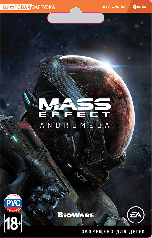 Mass Effect: Andromeda [PC, Цифровая версия] (Цифровая версия) sacred citadel цифровая версия