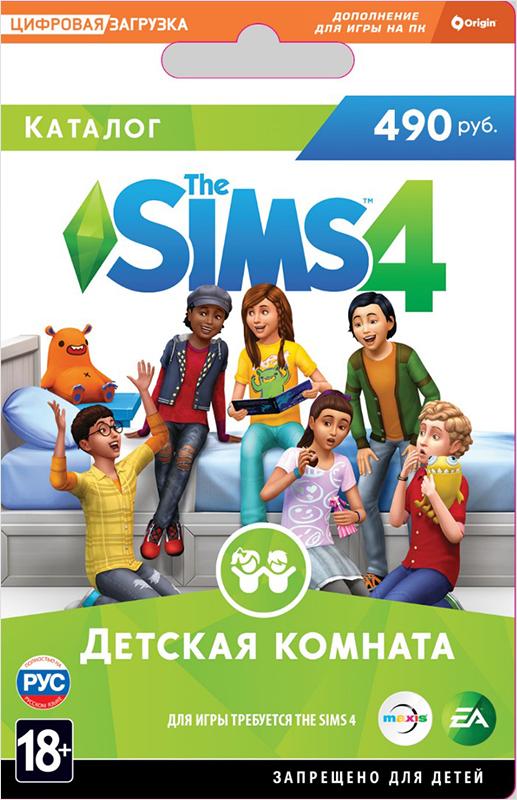 The Sims 4 Детская комната. Каталог (Цифровая версия)Развивайте воображение с новыми предметами для детской комнаты в The Sims 4: Детская комната. Дополнение.<br>