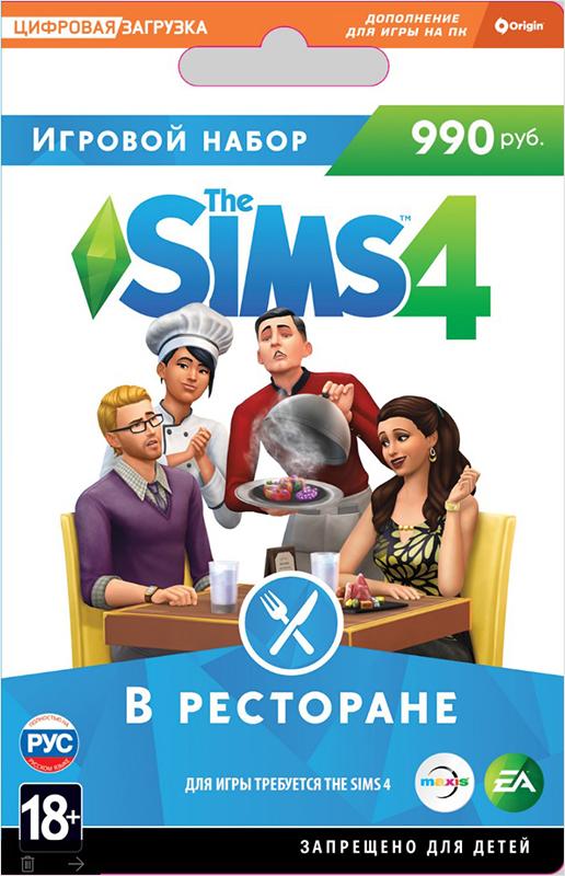 The Sims 4 В Ресторане. Игровой набор [PC, Цифровая версия] (Цифровая версия) the sims 4 кошки и собаки дополнение [pc цифровая версия] цифровая версия