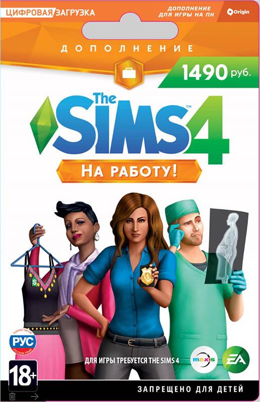 The Sims 4 На работу. Дополнение (Цифровая версия)Управляйте персонажами на работе в дополнении The Sims 4 На работу.<br>