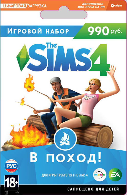The Sims 4 В Поход – Игровой набор (Цифровая версия)Отправляйтесь в лес и найдите диковинные травы, новые виды рыб, насекомых или, может, даже медведей!<br>
