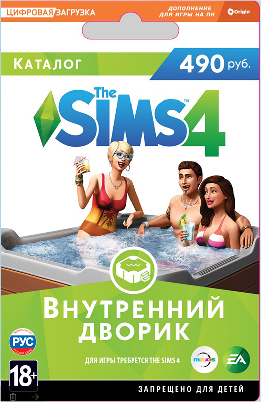 The Sims 4 Внутренний Дворик. Каталог (Цифровая версия)Выманите симов во дворик благодаря джакузи, прическам и предметам мебели и декора из каталога The Sims™ 4 Внутренний дворик. Приготовьте гриль для пикника и переоденьтесь во что-нибудь стильно повседневное. Готовьте вкусные напитки за новой барной стойкой во дворике и расслабляйтесь в джакузи с пузырьками.<br>