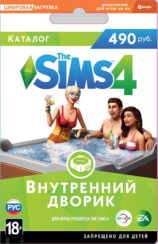 The Sims 4 Внутренний Дворик. Каталог [PC, Цифровая версия] (Цифровая версия) the sims 4 жизнь в городе дополнение цифровая версия