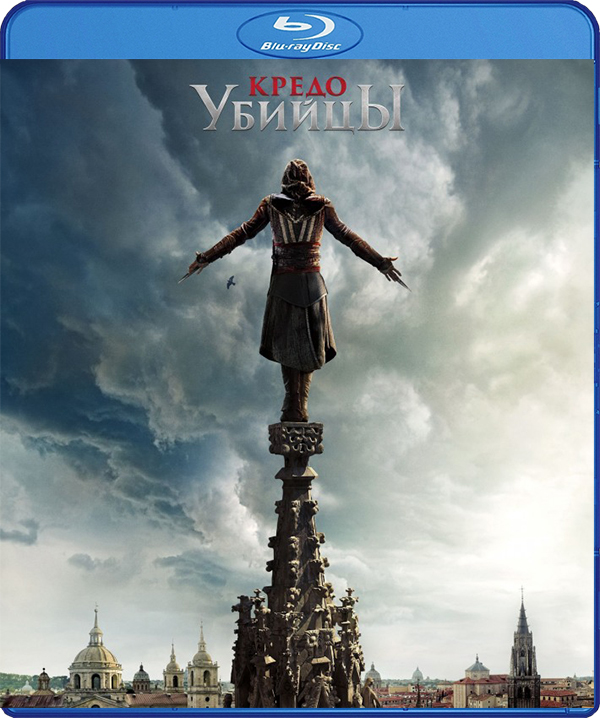 Кредо убийцы (Blu-ray) Assassin's Creed