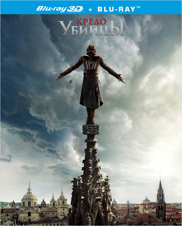 Кредо убийцы (Blu-ray 3D + 2D) Assassin's Creed