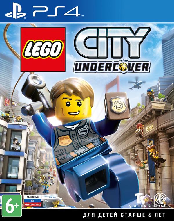 LEGO CITY Undercover [PS4]Присоединяйтесь! В самой разнообразной из всех игр LEGO вас уже ждет ее главный герой – полицейский под прикрытием Чейз Маккейн.<br>