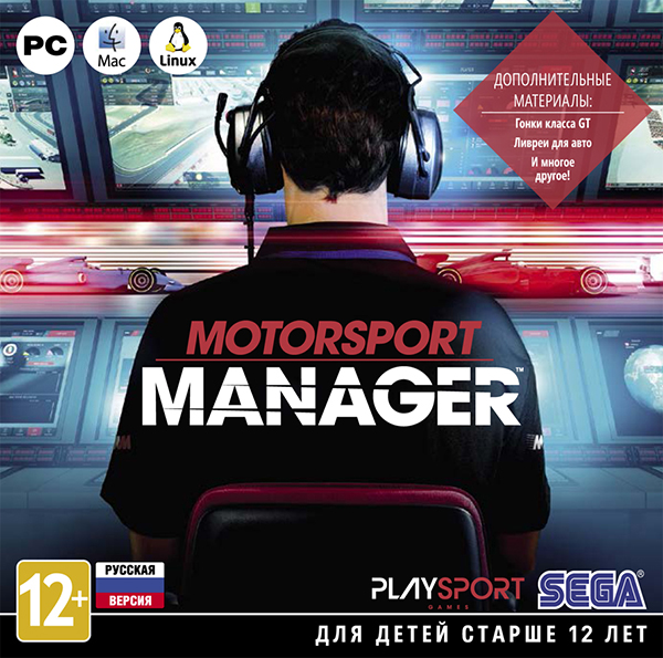 Motorsport Manager [PC-Jewel]
