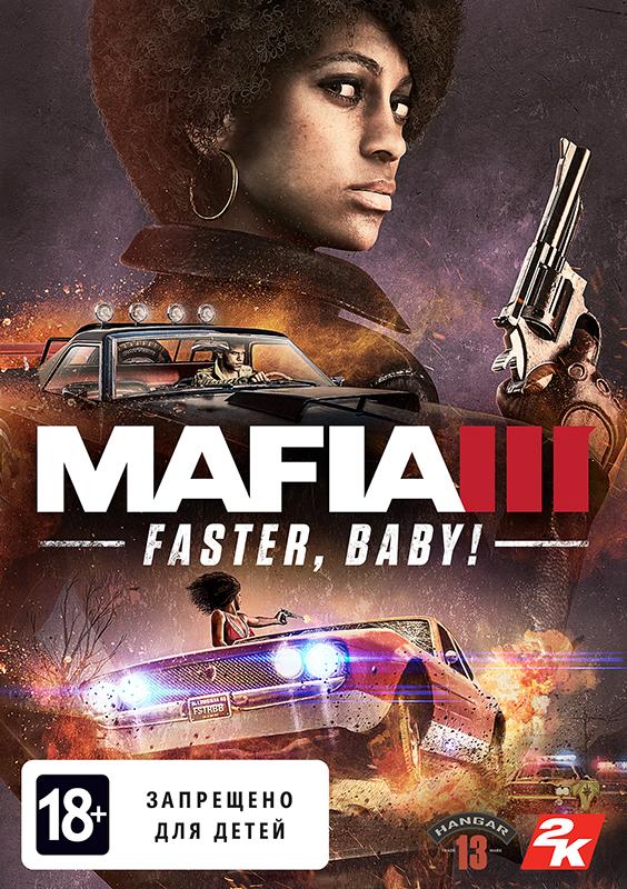 Mafia III: Быстрее, детка! Дополнение [PC, Цифровая версия] (Цифровая версия) ps4 mafia iii [русские субтитры]