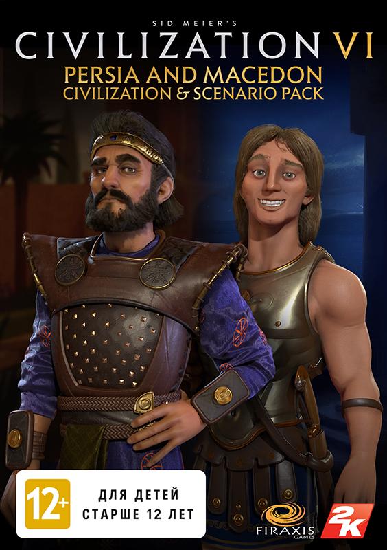 Фото Sid Meier's Civilization VI. Persia and Macedon Civilization & Scenario Pack. Дополнение [PC, Цифровая версия] (Цифровая версия) sid meier s civilization and scenario pack korea дополнение [pc цифровая версия] цифровая версия