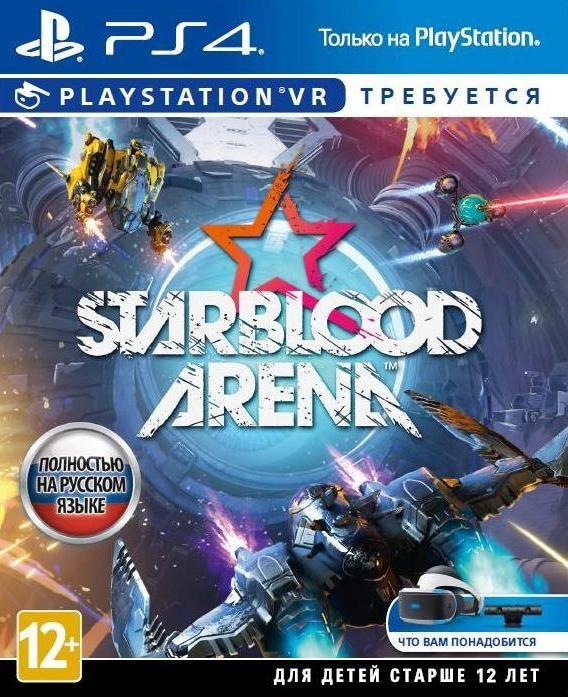 StarBlood Arena (только для VR) [PS4]В игре StarBlood Arena известная во всей галактике корпорация StarBlood Network проводит нелегальные турниры с участием опытных космических пилотов, желающих прославиться на всю Вселенную.<br>