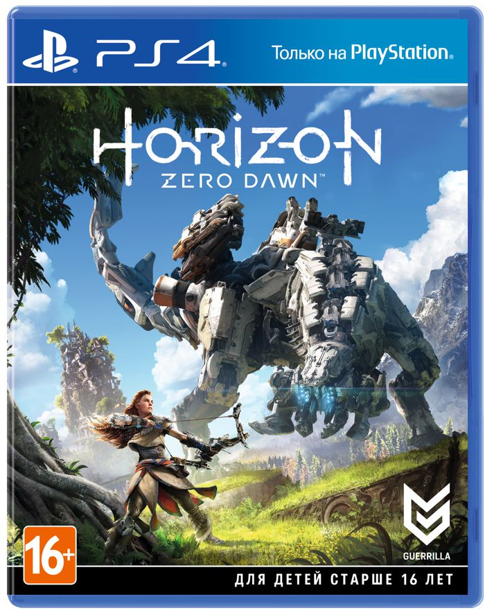 где купить  Horizon Zero Dawn [PS4]  дешево