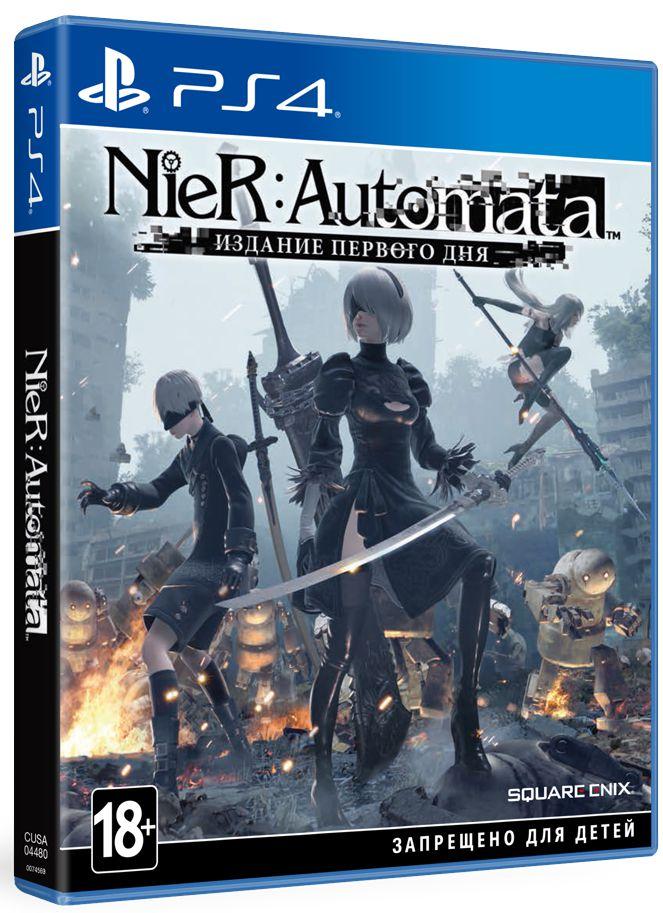 NieR: Automata. Издание первого дня [PS4]NieR: Automata – это свежий взгляд на жанр Action/RPG, гармонично сочетающий увлекательный боевик и захватывающе интересный сюжет.<br>