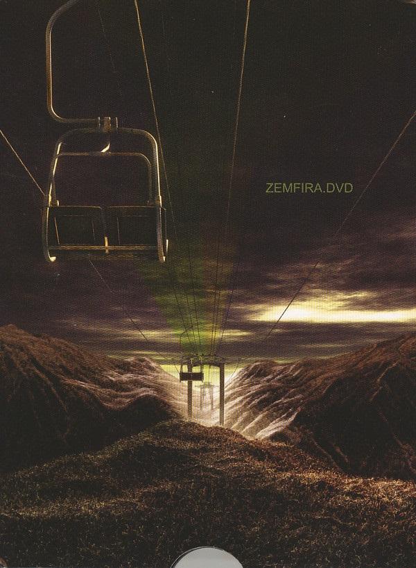 Земфира – Клипы (DVD) от 1С Интерес