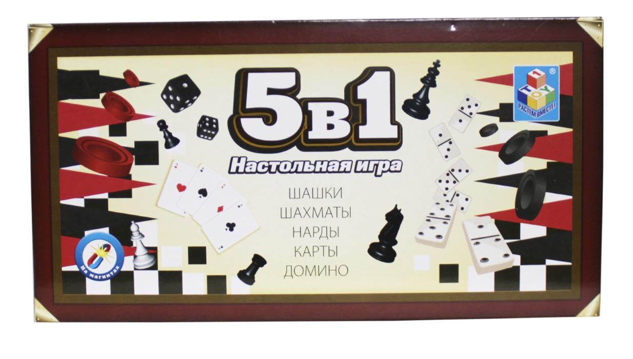 Набор настольных игр 5 в 1 (шашки, шахматы, нарды, карты, домино)Набор настольных интеллектуальных игр 5 в 1 включает в себя всем известные игры: шашки, шахматы, нарды, карты, домино.<br>